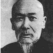 Imperial Yang Family Tai Chi Origins